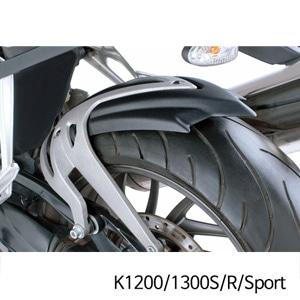 분덜리히 K1200/1300S/R/Sport Rear mudguard - black