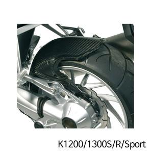 분덜리히 K1200/1300S/R/Sport Hugger - carbon