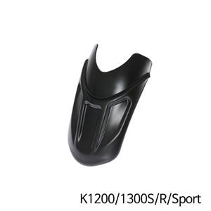 분덜리히 K1200/1300S/R/Sport Front Extenda Fender