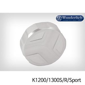 분덜리히 K1200/1300S/R/Sport Footbrake reservoir cap - silver