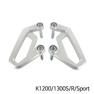 분덜리히 K1200/1300S/R/Sport Brake caliper cover - silver