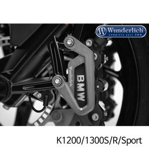 분덜리히 K1200/1300S/R/Sport Brake caliper cover front - titanium