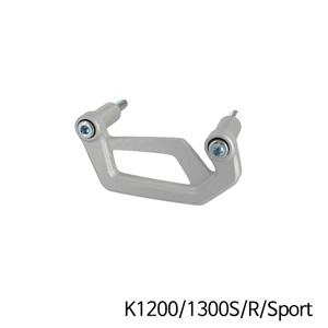 분덜리히 K1200/1300S/R/Sport Brake caliper cover rear - silver