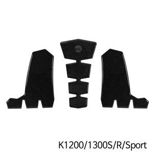 분덜리히 K1200/1300S/R/Sport 3D CarboRace tank pad kit
