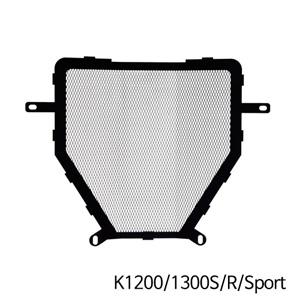 분덜리히 K1200/1300S/R/Sport Xtreme water cooler grill - black-silver