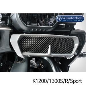 분덜리히 K1200/1300S/R/Sport Xtreme oil cooler grill - silver