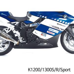 분덜리히 K1200/1300S/R/Sport Belly pan without centre stand - large - carbon