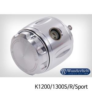 분덜리히 K1200/1300S/R/Sport Brake fluid reservoir - silver