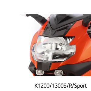 분덜리히 K1200/1300S/R/Sport Front fairing cover set - carbon