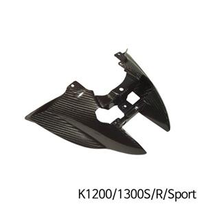 분덜리히 K1200/1300S/R/Sport Tail cover with grab rails - carbon