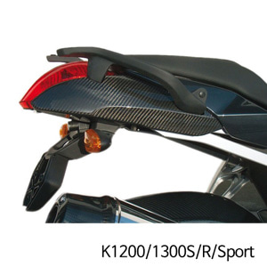 분덜리히 K1200/1300S/R/Sport Tail cover with grab rails - with sozius - carbon