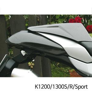 분덜리히 K1200/1300S/R/Sport Tail cover without grab rails - without sozius - carbon