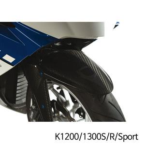 분덜리히 K1200/1300S/R/Sport Mudguard 카본