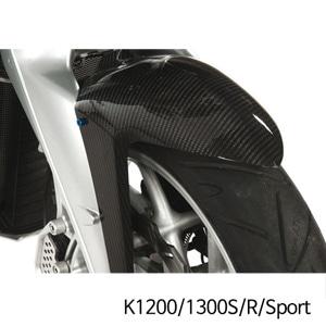 분덜리히 K1200/1300S/R/Sport Mudguard - carbon