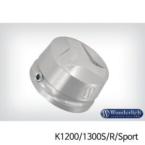 분덜리히 K1200/1300S/R/Sport Aluminium cover for Telelever joint - silver