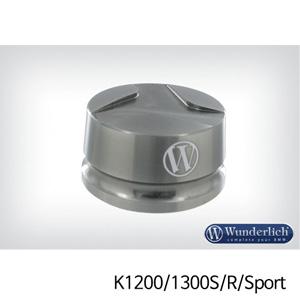 분덜리히 K1200/1300S/R/Sport Aluminium cover for telelever joint - titanium