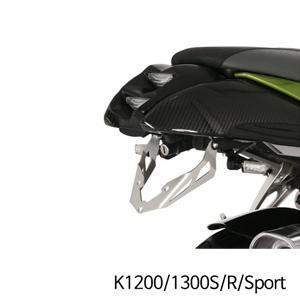 분덜리히 K1200/1300S/R/Sport Legere number plate mount