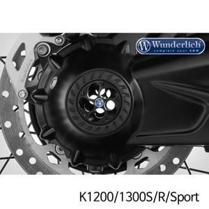 분덜리히 K1200/1300S/R/Sport Hub cover Tornado - black