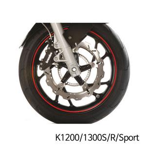 분덜리히 K1200/1300S/R/Sport Wheel rim stickers - red