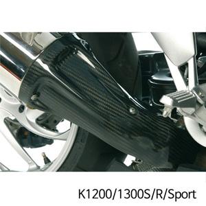 분덜리히 K1200/1300S/R/Sport Exhaust heat shield 카본