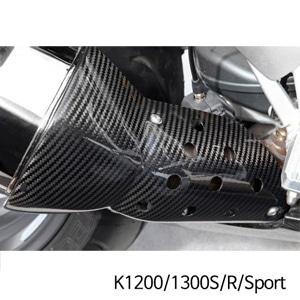 분덜리히 K1200/1300S/R/Sport Exhaust heat shield - carbon