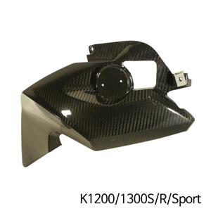분덜리히 K1200/1300S/R/Sport Frame cover - right - carbon