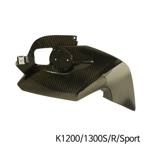 분덜리히 K1200/1300S/R/Sport Frame covers - left - carbon