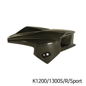 분덜리히 K1200/1300S/R/Sport Air duct cover - right - carbon