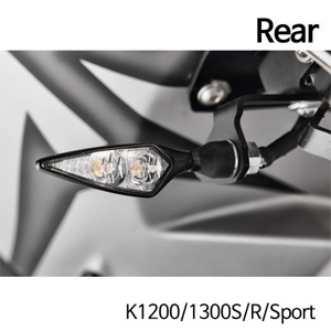 분덜리히 K1200/1300S/R/Sport Kellermann micro Rhombus DF indicator - rear left