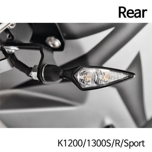 분덜리히 K1200/1300S/R/Sport Kellermann micro Rhombus DF indicator - rear right