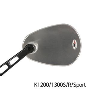 분덜리히 K1200/1300S/R/Sport MFW aspherical aluminium mirror body - silver