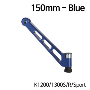분덜리히 K1200/1300S/R/Sport MFW mirror stem - 150mm - blue
