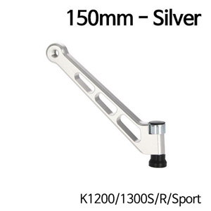 분덜리히 K1200/1300S/R/Sport MFW mirror stem - 150mm - silver