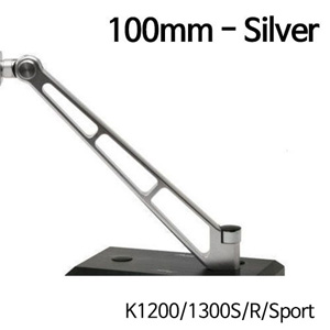 분덜리히 K1200/1300S/R/Sport MFW Naked Bike mirror stem - 100mm - silver
