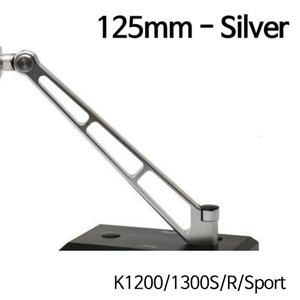 분덜리히 K1200/1300S/R/Sport MFW Naked Bike mirror stem - 125mm - silver
