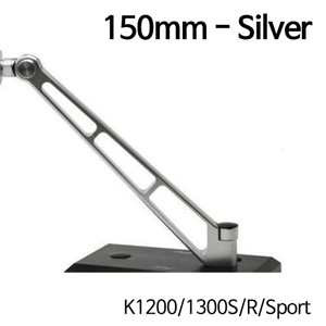 분덜리히 K1200/1300S/R/Sport MFW Naked Bike aluminium mirror stem - 150mm - silver