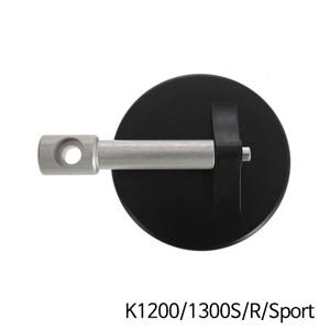 분덜리히 K1200/1300S/R/Sport MFW Mini Mirror - silver