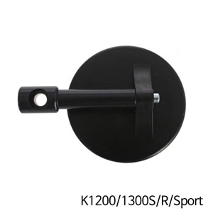 분덜리히 K1200/1300S/R/Sport MFW Mini Mirror - black