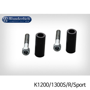 분덜리히 K1200/1300S/R/Sport Mirror extension enlargement - 25mm - black