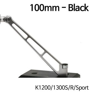 분덜리히 K1200/1300S/R/Sport MFW Naked Bike mirror stem - 100mm - black