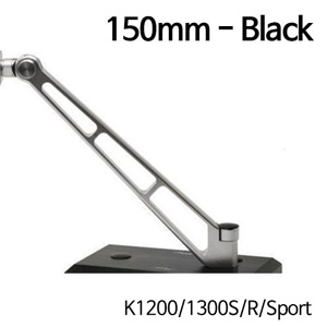분덜리히 K1200/1300S/R/Sport MFW Naked Bike aluminium mirror stem - 150mm - black