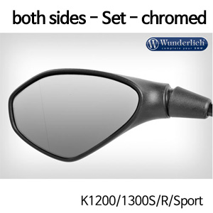 분덜리히 K1200/1300S/R/Sport Mirror glass expansion ?SAFER-VIEWfor both sides - Set - chromed
