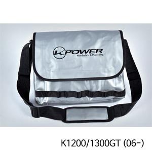 분덜리히 K1200/1300GT (06-) Shoulder bag K Power - silver