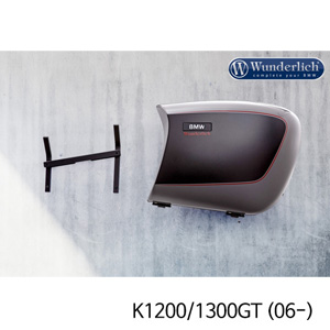 분덜리히 K1200/1300GT (06-) Luggage wall bracket system - silver