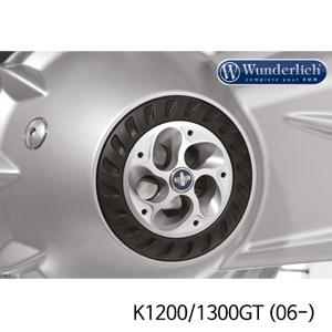 분덜리히 K1200/1300GT (06-) Hub cover Tornado - silver