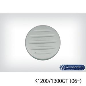 분덜리히 K1200/1300GT (06-) Gearbox plug cover - silver