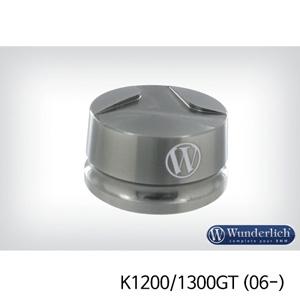 분덜리히 K1200/1300GT (06-) Aluminium cover for telelever joint - titanium