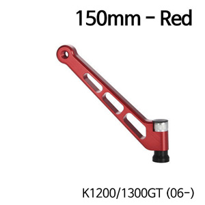 분덜리히 K1200/1300GT (06-) MFW mirror stem - 150mm - red