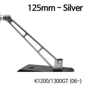 분덜리히 K1200/1300GT (06-) MFW Naked Bike mirror stem - 125mm - silver