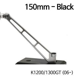 분덜리히 K1200/1300GT (06-) MFW Naked Bike aluminium mirror stem - 150mm - black